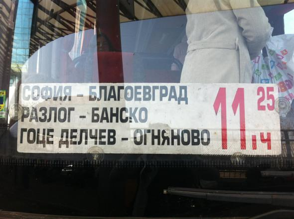 les destinations du bus