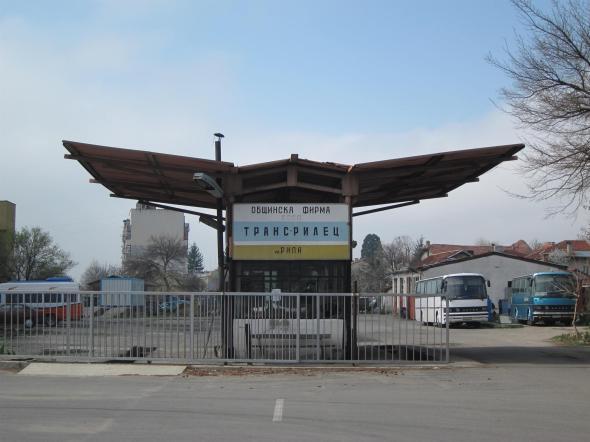 la gare de Rila